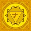 Символът на трета чакра