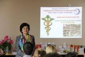 seminar-na-d-r-Papazova-VSICHKI-BOLESTI-SA-LECHIMI